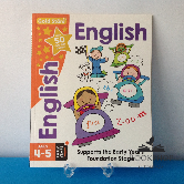 Gold Stars English Workbook