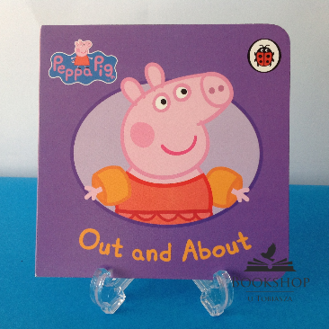 Peppa Pig: Out and About